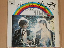 "BEE GEES -Melody Fair- Soundtrack 7"" 45 OST Japan Pressung"
