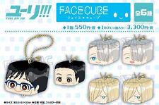 Yuri!!! on Ice Face Cube Plush Mascot Charm Key Holder Keychain Movic