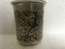 ANTIQUE RUSSIAN NIELLO GILDED CUP BEAKER MOSCOW 1839