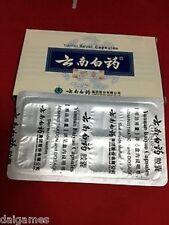 YUNNAN BAIYAO CAPSULE 16 CAPSULES 4G FOR CIRCULATION 云南白药