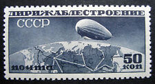 Russia 1931 C23a MNH OG 50k Russian Zeppelin Airship Airmail Issue $1,300.00!!