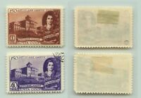 Russia USSR 1949 SC 1386-1387 Z 1328-1329 mint or used . e6509