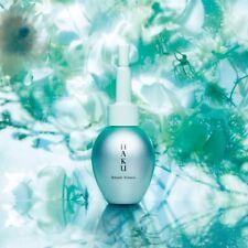 2019 NEW! SHISEIDO HAKU Botanic Science Beauty Serum Anti-Aging Moisturizer 30ml