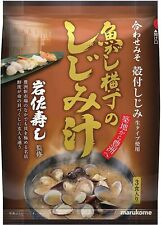 Set of 3 Japanese Miso Soup and Basket Clam Included