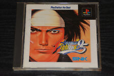 Used PS ONE THE KING OF FIGHTERS 95 KOF PS1 SONY PLAYSTATION JAPAN IMPORT