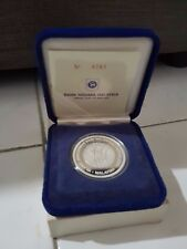 Malaysia 2005 30th IDB Islamic Development Bank Silver Proof Coin (Nice No.0765)