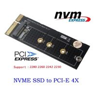 M Key M.2 NVMe SSD to PCI-E X4 Adapter Card Full Speed vertical installation
