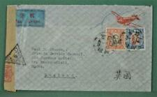 CHINA  STAMP COVER TO ENGLAND (Y107)