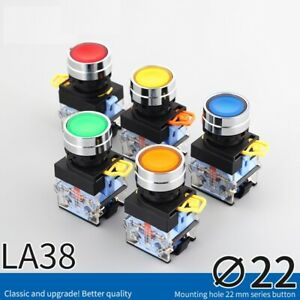 22mm Button machine control industrial distribution box equipment power start10A