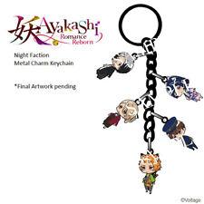 Ayakashi: Romance Reborn Night Faction Metal Charms Keychain Voltage Exclusive