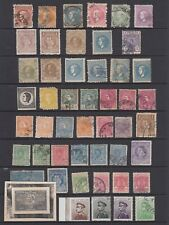 Serbia early collection,  2 scans