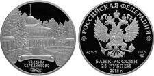 "25 ROUBLE RUSSIA PP 5 OZ Silver 2018 serednikovo Estate ""mtsyri"" (spasskoe) PF"