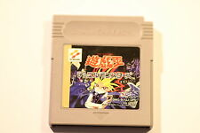 YU-GI-OH! DUEL MONSTERS JAPANESE VERSION Nintendo Gameboy (GBA GBSP)DMG-AJAJ-JPN