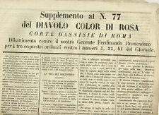Giornale Supplemento al N. 77 Diavolo Color di Rosa contro Brancadoro 1871 Roma