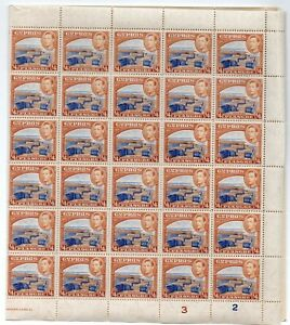 CYPRUS KGVI 1/4pi *** WHOLE SHEET of 60 STAMPS ***