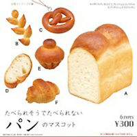 *Official* Hard To Eat Bread Mascot Squishy (Gashapon)