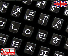 Korean LARGE LETTER Black Keyboard Stickers With White Letters Laptop Computer