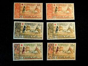 LAOS Stamp Lot of (2 sets) Scott B9-B11 MNH