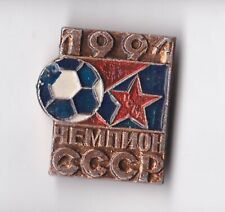 """CSKA Moscow """"Champions 1991"""" ( Russia ) - lapel badge brooch fitting"""
