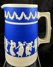 "Early 1840s Spode 6 1/2"" Tall Pitcher - Dancing Hour Women"