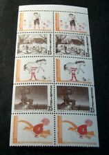 Sweden Stamp Scott# 841a Swedish Fairy Tales 1969 Mnh Blkt Pane C506