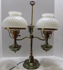 Vintage Brass Double Student Lamp Table Desk Lamp  Hobnail Shade  (T10-12)