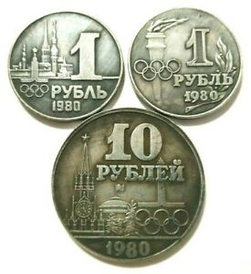 SET OF RUBLES***SUMMER OLYMPIC GAMES IN USSR 1980***SET OF EXONUMIA COINS 3 PCs