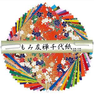 "Japanese Origami Folding Paper 6"" Yuzen Washi 20 Sheets Assorted Color Design"