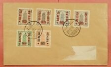1951 CHINA PRC SHANGHAI CANCEL SURCHARGES ON COVER