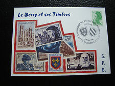 FRANCE - carte 5 6/5/1984 (le berry et ses timbres) (cy57) french