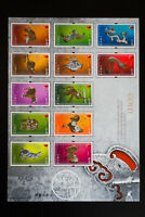 Asia Lot of New Unsearched NH Animal Stamps