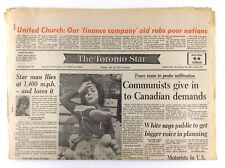 Vintage May 28 1973 Toronto Star Front Page Only Communist Canadian Demands M159