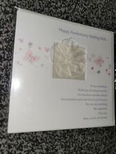 Wife anniversary card NEW - flower