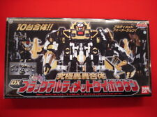 Ultimate coalescence Power rangers Gogo Sentai Boukenger Dx Black Ultimate Adven