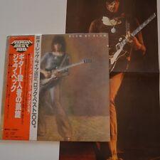 Jeff BECK - Blow by blow - 1978 JAPAN LP