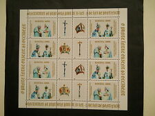 2003 - Romania - His Holiness Pope Paul II, Visited Romania., Mi.5772-73, Block,