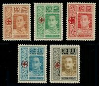 1918 Thailand Siam Stamp King Vajiravudh Red Cross Issue Satang Set Mint Sc#B1-5
