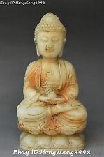 "8""Chinese Old Jade Carving Shakyamuni Sakyamuni Amitabha Buddha Hold Bowl Statue"