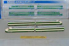 N Scale Vintage KATO 200 Series Bullet Train 4 Cars Set (4070/4071/4072/4076)