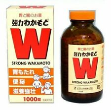 STRONG WAKAMOTO 1000 grains digestive intestinal med Stomach upset constipation