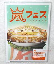 Arashi ARAFES Taiwan 2-DVD -Normal Edition-