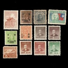 CHINA MINT NH NG & Hinged Stamps
