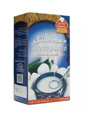 Liquid Jameed Karak Karaki Jordan labn  1kg  جميد الكسيح  منسف   كيلو