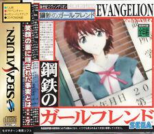 Neon Genesis Evangelion: Girlfriend of Steel (1998) Factory Sealed Japan Saturn