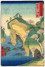 More details for japanese woodblock print by hiroshige (60 odd provinces)