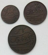 India Madras 5 + 10 + 20 Cash 1803 NICE QUALITY! 3 coins! EAST INDIA COMPANY