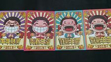 4 pcs full set One Morning red packets ang pow new 2015