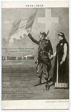 guerre.patriotique.drapeau.infirmière.croix rouge.red cross.nurse.flag.patriotic