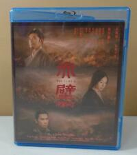 RED CLIFF II Blu-ray English Sub [Region A B C ] Asian IMPORT John Woo
