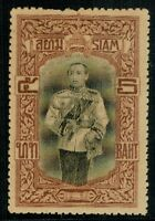 "1917 Thailand Siam Stamp King Vajiravudh ""London"" 5 Baht Sc#173 Mint MNH"